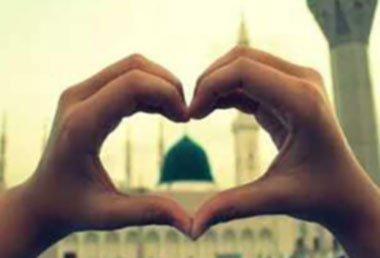 heart-prophets-mosque